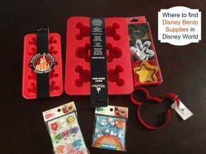 Disney World Bento Accessories from bunchesolunches.com